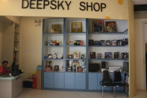 Tempat Penjualan berbagai macam barang bernuansa Astronomy.